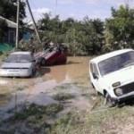 Паводок в Краснодарском крае