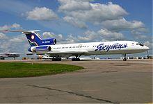 Из Москвы в Дрезден с авиакомпанией Якутия