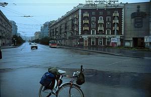 В Мурманской области объявлен необычный конкурс на самый лучший туристический маршрут