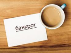 Очередной туроператор России приостановил свою туристическую деятельность