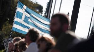 В Греции проходит забастовка работников музеев