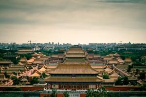 Запретный город Пекина объявлен зоной, свободной от курения
