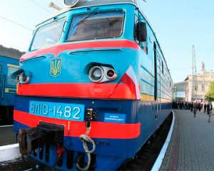 Значительное повышение цен на проезд в украинских поездах