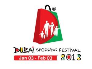 20120909_DSF-2013-logo